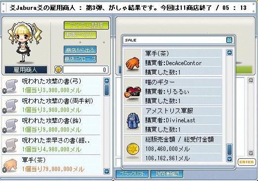 a0169009_19403812.jpg