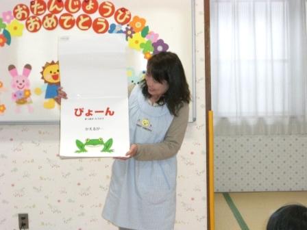 2010.04.27  4月のお誕生会_f0142009_1121283.jpg