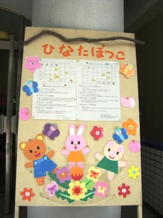 2010.04.27  4月のお誕生会_f0142009_11244766.jpg
