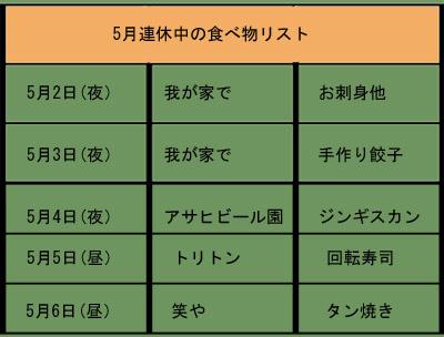 b0019313_17525850.jpg