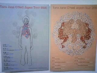 タラ・ジェイン・オニールのジャパン・ツアー2010_b0125413_203547.jpg
