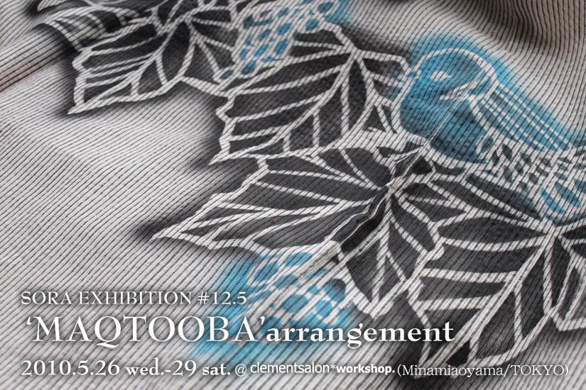 月末南青山での個展のお知らせ_d0051613_1316925.jpg
