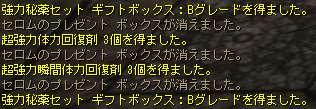 b0062614_1964615.jpg