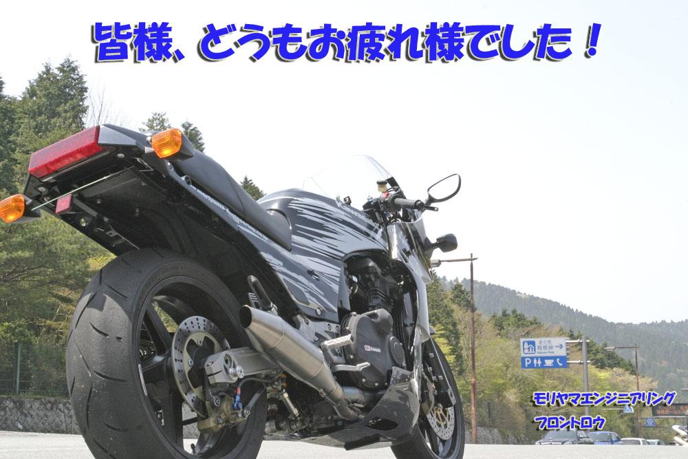 f0174721_1641208.jpg