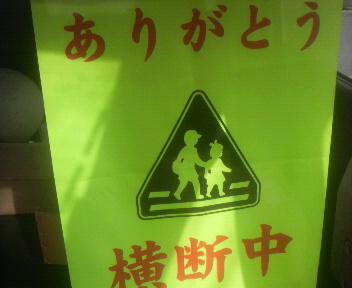 2010年5月7日朝 防犯パトロール 武雄市交通安全指導員_d0150722_12144910.jpg