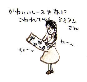 f0151327_21235850.jpg