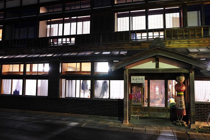 黒石温泉 飯塚旅館の夜_f0050534_8175974.jpg