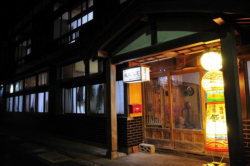 黒石温泉 飯塚旅館の夜_f0050534_818104.jpg