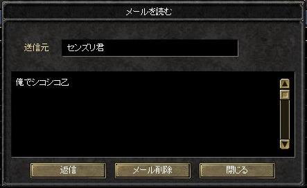 f0078734_08506.jpg