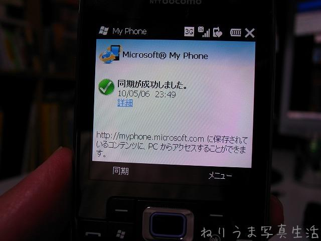 a0009142_024726.jpg