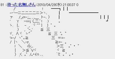 f0143445_2141374.jpg