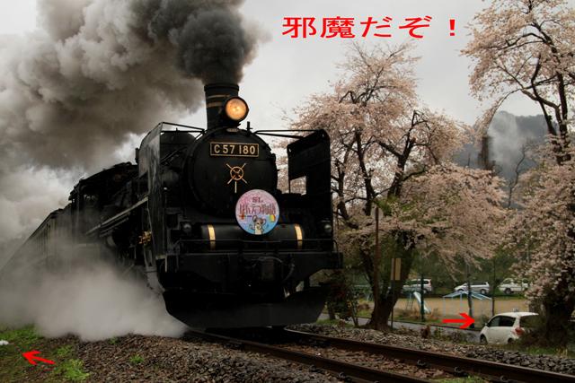 b0076646_2095636.jpg