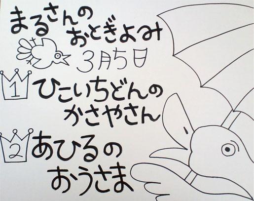 f0221648_19384646.jpg