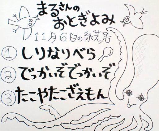 f0221648_19444689.jpg