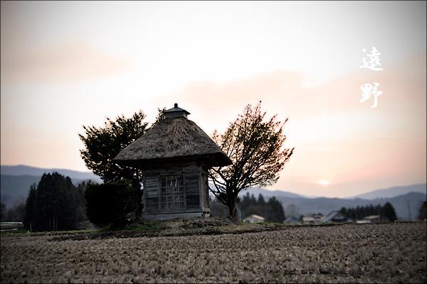 日本の原風景もとめ 彷徨ハイウェイ 3590km ~★_b0045453_01425100.jpg
