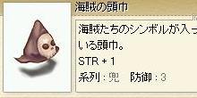 f0114354_20473849.jpg