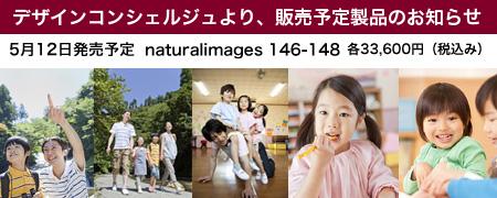 c0178958_1453151.jpg