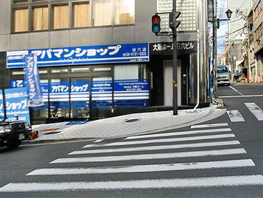 危険な歩道、通行拒否する歩道_c0167961_102456.jpg