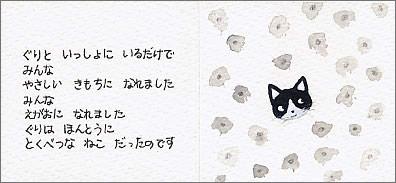 b0065666_2331610.jpg