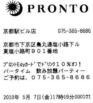 b0098477_21201738.jpg