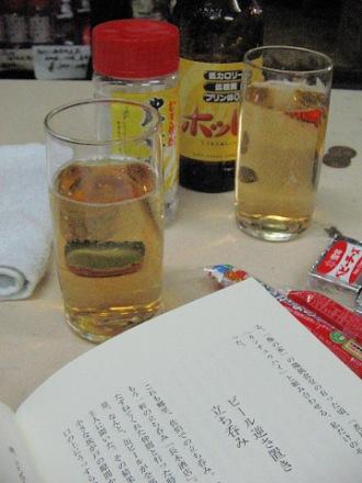 「166ページじゃな。」に酔う・・・長木酒店と『立ち呑みの流儀』_c0001578_0132319.jpg