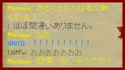 b0096491_8274435.jpg