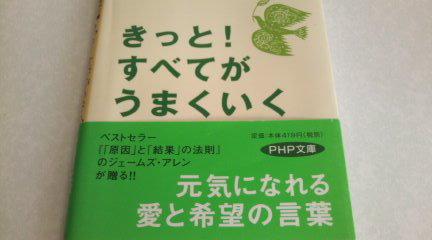 f0077595_15321657.jpg