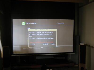 マランツ UD9004&UD8004ソフトウエア・アップデート☆_c0113001_13555915.jpg