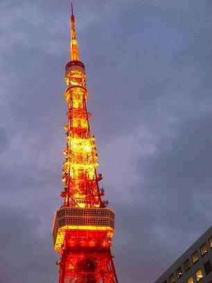 散歩2010年03月-東京タワー-ライトアップ_c0153302_030355.jpg