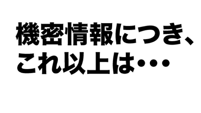 c0108806_246580.jpg
