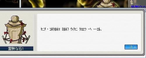 f0006510_2163571.jpg