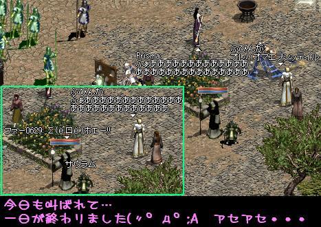 f0072010_7224397.jpg