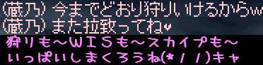 f0072010_7232476.jpg