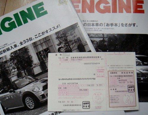 f0037518_20103092.jpg