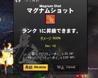 f0048418_8303634.jpg