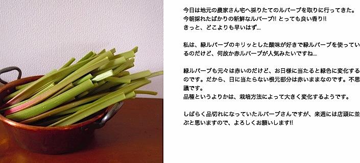 f0220323_19514853.jpg