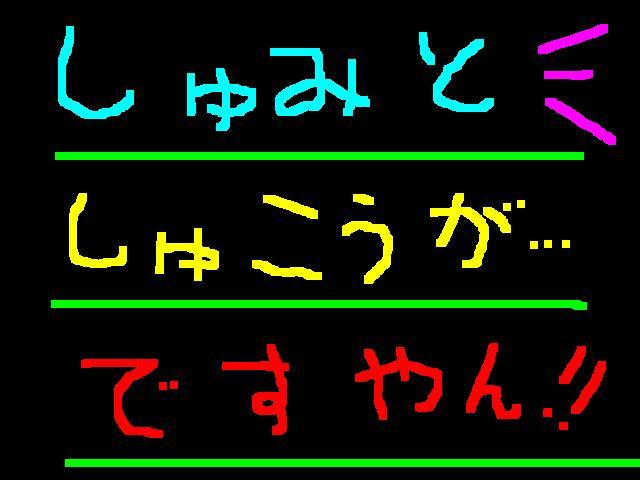 f0056935_157516.jpg
