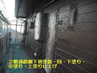 f0031037_21265987.jpg