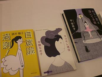 林幸子個展「ふうけい展」に行ってきました。_d0069649_20543720.jpg