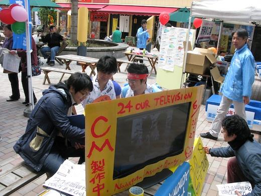 AOMORI 春フェスティバルにてPR活動スタート!_c0216068_18344597.jpg