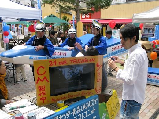 AOMORI 春フェスティバルにてPR活動スタート!_c0216068_1836023.jpg