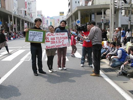 AOMORI 春フェスティバルにてPR活動スタート!_c0216068_1837045.jpg
