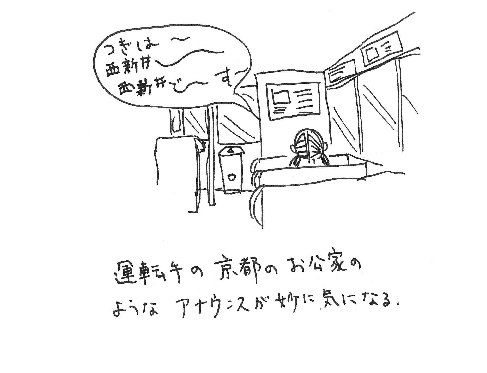 f0072976_0344912.jpg