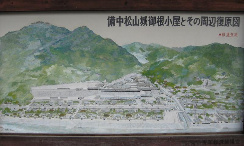 城下町を歩く(7)備中松山城、登城_c0013687_6202040.jpg