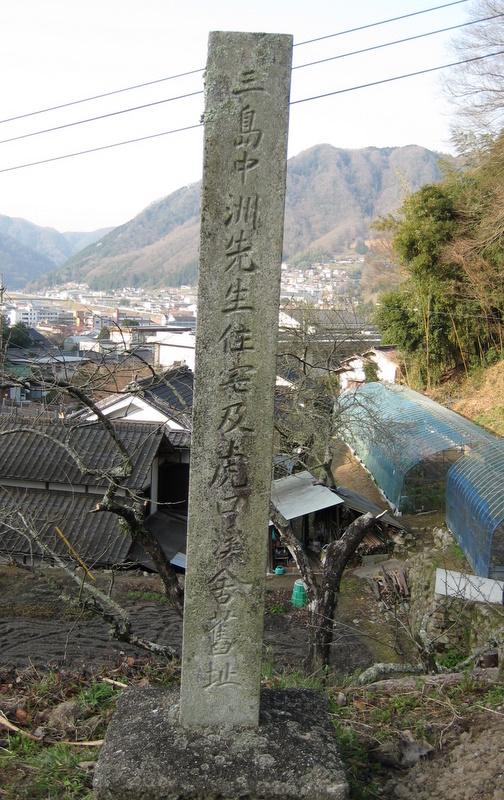 城下町を歩く(8)山田方谷ゆかりの地を訪ねて 高梁編_c0013687_6211358.jpg