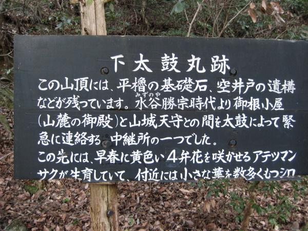 城下町を歩く(7)備中松山城、登城_c0013687_6214268.jpg