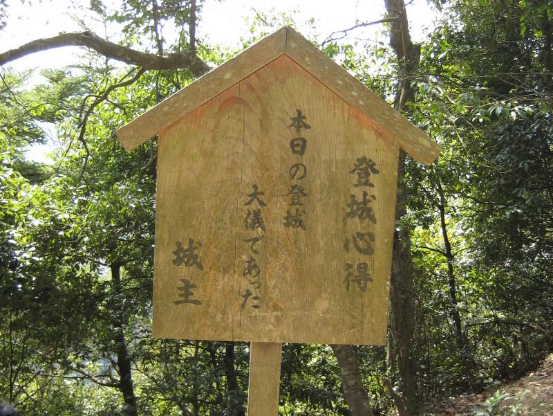 城下町を歩く(7)備中松山城、登城_c0013687_648489.jpg