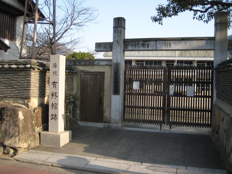 城下町を歩く(8)山田方谷ゆかりの地を訪ねて 高梁編_c0013687_650132.jpg