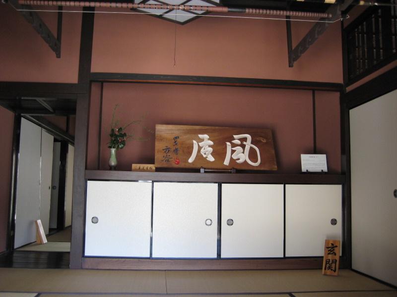 城下町を歩く(8)山田方谷ゆかりの地を訪ねて 高梁編_c0013687_656591.jpg