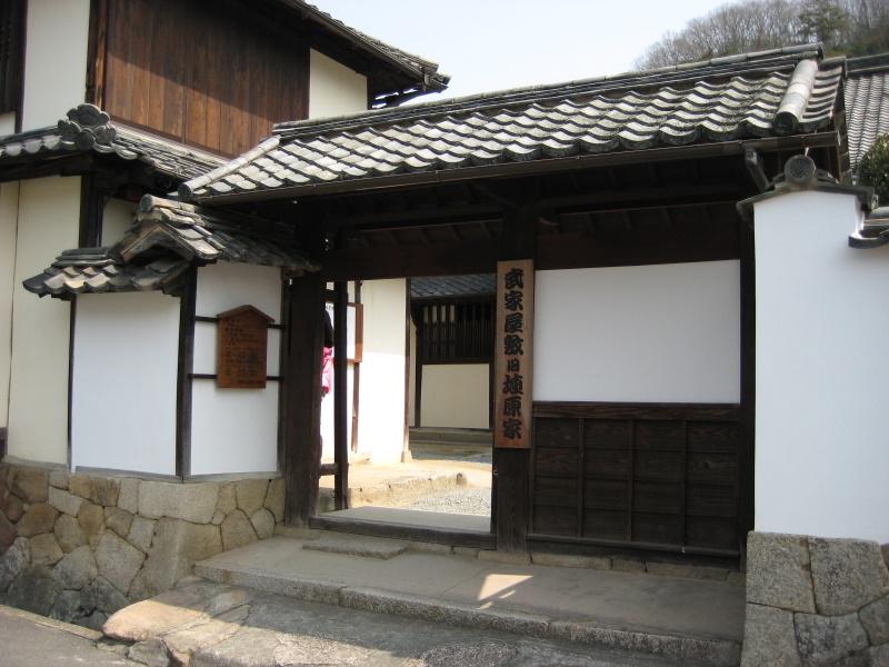 城下町を歩く(8)山田方谷ゆかりの地を訪ねて 高梁編_c0013687_6581256.jpg